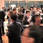 Tokyo Hedge Funds Club Networking Events
